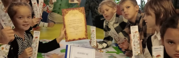 Переможці конкурсу на виготовлення книжок своїми руками- учні 4- Б класу