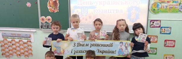"""Учні 1-В класу взяли участь у козацькій вікторині""""Майбутній захисник"""". Маленькі патріоти згадували про мужність та звитягу славних козаків."""