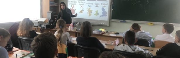 Інформативний урок. Studying English: the British Isles.5, 6-А класи.