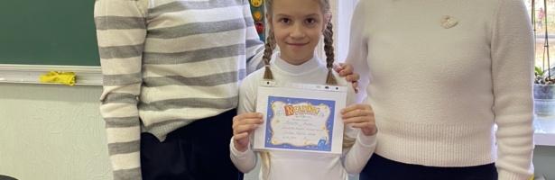 Змагання з кращого читання казки