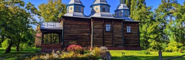 Екскурсія в Переяслав