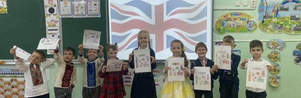 «Знайомство з Англією. Символи та традиції»